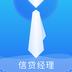 有信展业app下载_有信展业app最新版免费下载