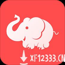 今日出行app下载_今日出行app最新版免费下载