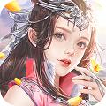 梦游仙古志异手游下载_梦游仙古志异手游最新版免费下载