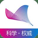 科普中国app下载_科普中国app最新版免费下载