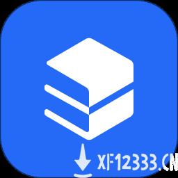 金山文档app下载_金山文档app最新版免费下载