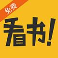 免费电子书城app下载_免费电子书城app最新版免费下载