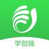 掌业宝学创端app下载_掌业宝学创端app最新版免费下载