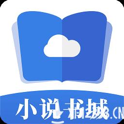 掌中小说书城app下载_掌中小说书城app最新版免费下载