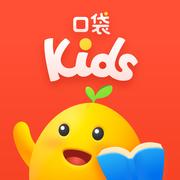 口袋Kidsapp下载_口袋Kidsapp最新版免费下载