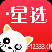 喵喵星选app下载_喵喵星选app最新版免费下载