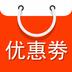 喵惠券app下载_喵惠券app最新版免费下载