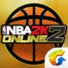 nba2kol2助手app下载_nba2kol2助手app最新版免费下载