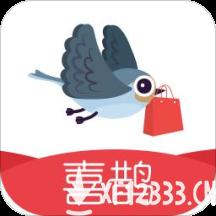喜鹊app下载_喜鹊app最新版免费下载