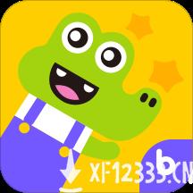 比邻外教app下载_比邻外教app最新版免费下载