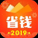 省钱快报app免费app下载_省钱快报app免费app最新版免费下载