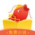 锦鲤追书app下载_锦鲤追书app最新版免费下载