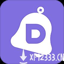 叮当社保app下载_叮当社保app最新版免费下载
