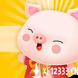 猪猪连线手游下载_猪猪连线手游最新版免费下载