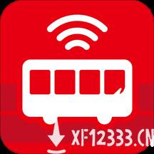 无锡智慧公交app下载_无锡智慧公交app最新版免费下载