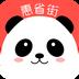 惠省街联盟app下载_惠省街联盟app最新版免费下载