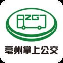 亳州公交app下载_亳州公交app最新版免费下载