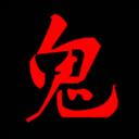 鬼姐姐鬼故事app下载_鬼姐姐鬼故事app最新版免费下载