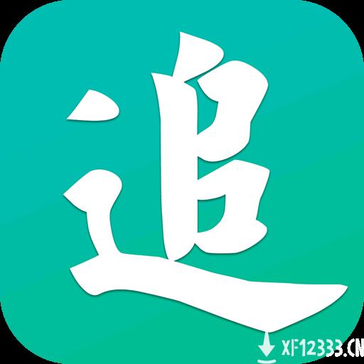 追书大神app下载_追书大神app最新版免费下载
