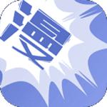 探探漫画app下载_探探漫画app最新版免费下载