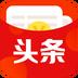 红包头条app下载_红包头条app最新版免费下载
