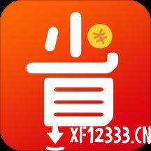 值得省app下载_值得省app最新版免费下载