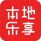 本地乐享最新版app下载_本地乐享最新版app最新版免费下载