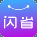 闪省app下载_闪省app最新版免费下载