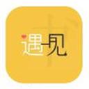 遇见小说app下载_遇见小说app最新版免费下载