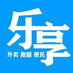 乐享七市app下载_乐享七市app最新版免费下载
