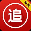 追书王app下载_追书王app最新版免费下载