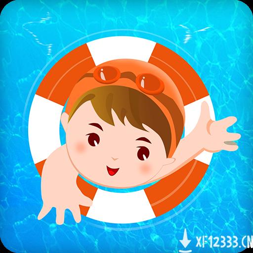 婴联通app下载_婴联通app最新版免费下载