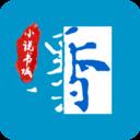 墨香小说书城app下载_墨香小说书城app最新版免费下载