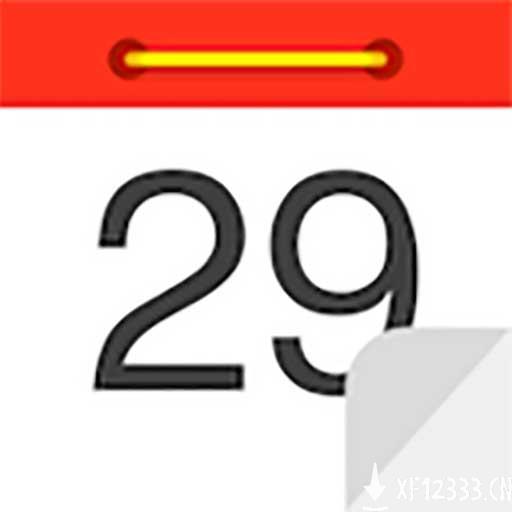 爱玩万年历app下载_爱玩万年历app最新版免费下载