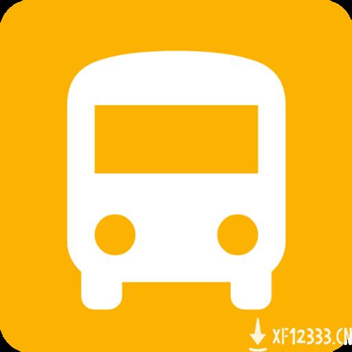 广州公交车来了app下载_广州公交车来了app最新版免费下载