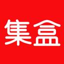 集盒app下载_集盒app最新版免费下载
