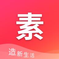 素店app下载_素店app最新版免费下载