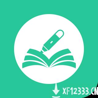 作业批改app下载_作业批改app最新版免费下载