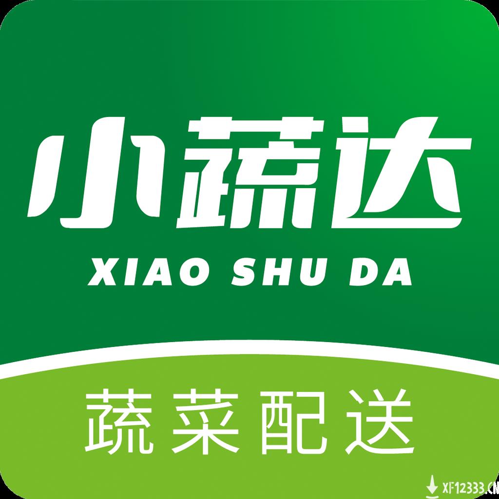 小蔬达app下载_小蔬达app最新版免费下载