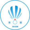 乐途旅行app下载_乐途旅行app最新版免费下载