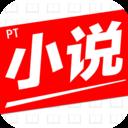 PT小说app下载_PT小说app最新版免费下载