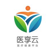 医享云app下载_医享云app最新版免费下载