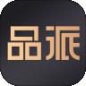 品派珍品app下载_品派珍品app最新版免费下载