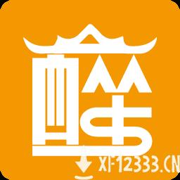 醉峨边app下载_醉峨边app最新版免费下载