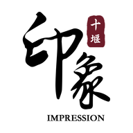 十堰印象app下载_十堰印象app最新版免费下载