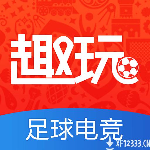天天趣玩app下载_天天趣玩app最新版免费下载