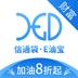 信通袋财富最新版app下载_信通袋财富最新版app最新版免费下载