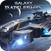银河战舰最新版手游下载_银河战舰最新版手游最新版免费下载