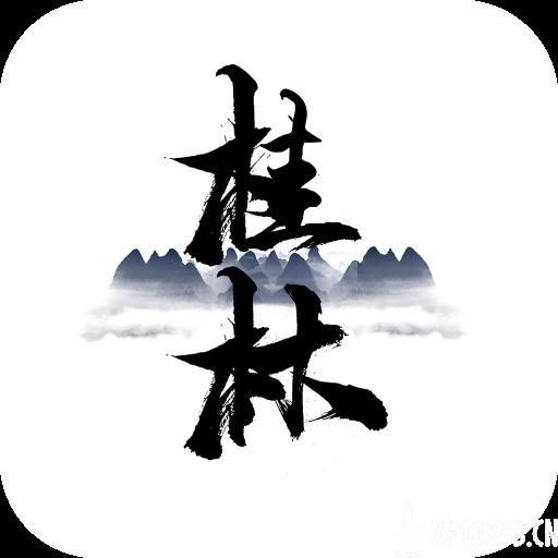 桂林风采app下载_桂林风采app最新版免费下载