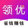 领优生活最新版app下载_领优生活最新版app最新版免费下载